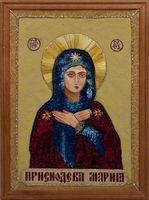 Икона Приснодева Мария